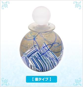 ファミリーホール湘南台の手元供養、壺タイプ