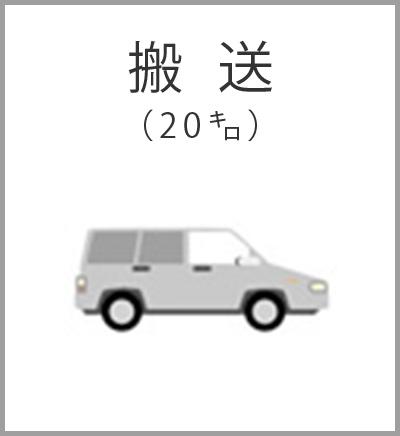ファミリーホール湘南台、シンプル火葬プラン・搬送20キロ