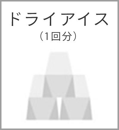 ファミリーホール湘南台、シンプル火葬プラン・ドライアイス1回分