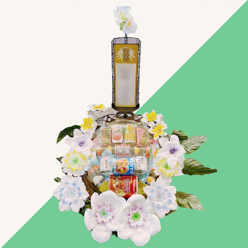 ファミリーホール湘南台、缶詰・フルーツとお選びいただける供物16,200円
